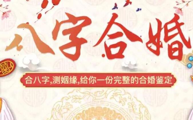 北京八字大师沈彦均
